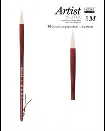 Chinese Calligraphy Brush - Qian Hao