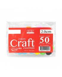 KCK Craft Essentials - Pom-Pom 50
